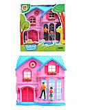 Красивый домик для разных кукол, 1151AB, купить