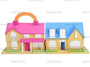 Домик для кукол в коробке, SL32499, отзывы