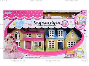 Домик для кукол в коробке, SL32499, игрушки