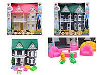 Интересный домик для кукол, 1200812008-1