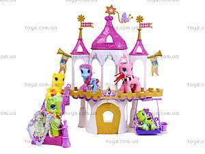 Игрушечный замок для пони с аксессуарами, 6628A-2, фото