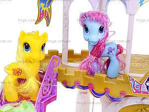Игрушечный замок для пони с аксессуарами, 6628A-2, детские игрушки