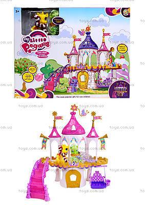 Кукольный домик для пони «Пегасы», 6628A-6