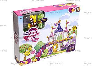Кукольный домик для пони «Пегасы», 6628A-6, отзывы