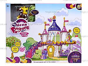Кукольный домик для пони «Пегасы», 6628A-6, цена
