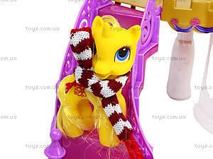 Кукольный домик для пони «Пегасы», 6628A-6, игрушки