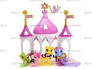 Маленький домик для пони с аксессуарами, 6627-4, фото