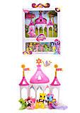 Маленький домик для пони с аксессуарами, 6627-4, детские игрушки