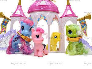 Кукольный домик для пони «Дворец», 6627-2, фото