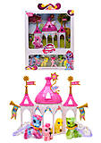 Кукольный домик для пони «Дворец», 6627-2, тойс