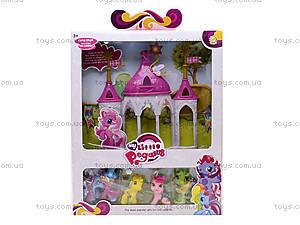 Игрушечный замок для пони, 6627-1, отзывы