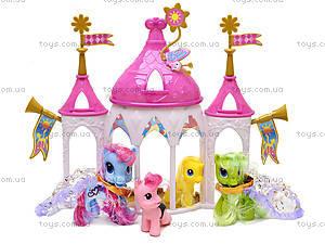 Игрушечный замок для пони, 6627-1, игрушки