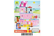 Домик - конструктор «Счастливая семья», HG-1620