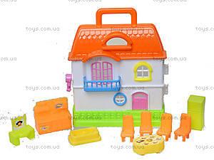 Детский набор «Домик-мини» в коробке, BS868-7, купить