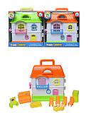 Детский набор «Домик-мини» в коробке, BS868-7, отзывы