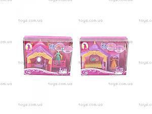Домик принцессы с игровой фигуркой,