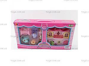 Домик с куклами, мебелью в наборе для девочек,