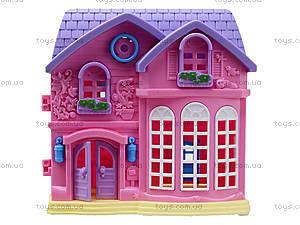 Домик с куклами и мебелью, 805A, цена