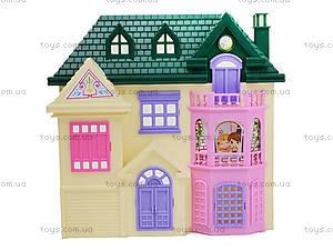 Игрушечный домик с мебелью, 901-77, детские игрушки