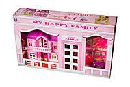 Домик серии «Моя счастливая семья», 224225, купить