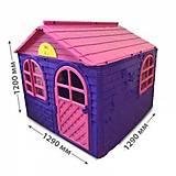 Домик со шторками, цвета в ассортименте, 025501, детские игрушки