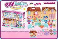 Домик складной для мини кукол Cry Babies , 5585D-6, купить