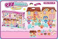 """Домик для маленьких кукол """"Cry Babies"""" №2, 5585D-7, фото"""
