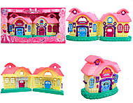 Домик для детских игрушек, BS899-1 Х