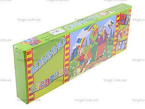 Игровое домино «Буратино», , фото