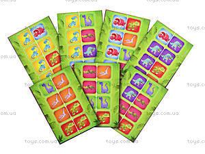 Детское домино «Диномино», , купить