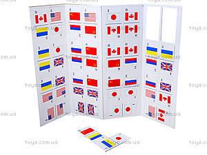 Домино «Флаги» для детей, 2636, купить