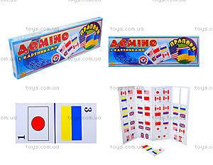 Домино «Флаги» для детей, 2636