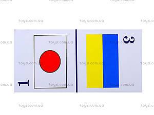 Домино «Флаги» для детей, 2636, цена