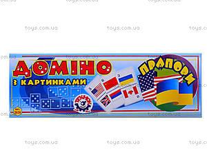 Домино «Флаги» для детей, 2636, игрушки