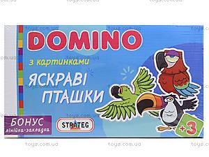 Домино «Птички» в коробке, 675, купить