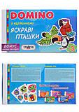 Домино «Птички» в коробке, 675, фото