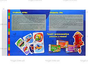 Детское домино «Транспорт мира», 678, цена