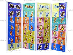 Домино «Веселые зверьки», 2544, купить