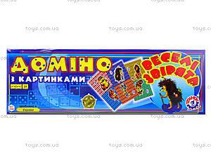 Домино «Веселые зверьки», 2544, цена