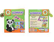 Домино для малышей «Зоопарк», VT2100-02, фото