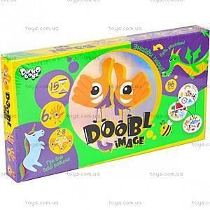 DOOBL IMAGE - найди пару, DBL-01-01U, купить