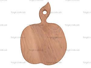 Доска разделочная деревянная «Яблоко», AXL003