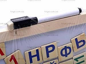 Доска деревянная для рисования, 2594-27, отзывы
