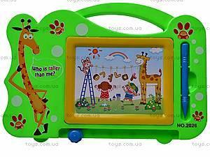 Доска детская для рисования, 2026, отзывы