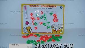 Доска детская магнитная, 9879-104U