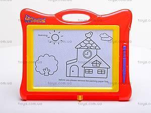 Доска для детского творчества, 860