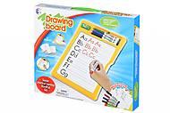 Доска для письма Same Toy (8801Ut), 8801Ut, toys