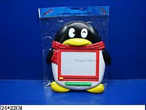 Доска для рисования «Пингвин», 178