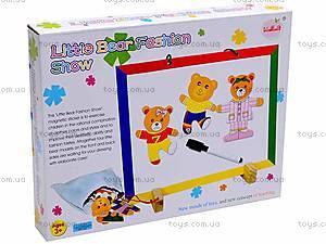 Доска для рисования с мишками, W02-4012, купить