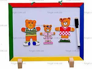Доска для рисования с мишками, W02-4012, фото